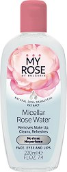 My Rose Micellar Rose Water 3 in 1 - Мицеларна вода за почистване на лице, очи и устни -