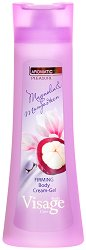Visage Body Care Magnolia & Mangosteen Firming Cream-Gel - Крем-гел за тяло със стягащ ефект - маска