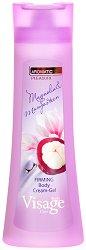 Visage Body Care Magnolia & Mangosteen Firming Cream-Gel - Крем-гел за тяло със стягащ ефект - сапун
