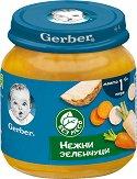 """Nestle Gerber - Пюре от нежни зеленчуци - Бурканче от 125 g от серията """"Моето първо"""" - пюре"""
