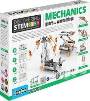Механика - Зъбни колела 12 в 1 - играчка