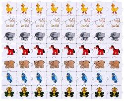 Домино с животни - Детска образователна игра -