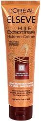"""Elseve Extraordinary Oil Oil-in-Cream - Подхранващ крем за много суха коса от серията """"Extraordinary Oil"""" - продукт"""
