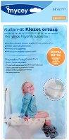 Протектори за тоалетна чиния - Комплект от 10 броя за еднократна употреба - продукт