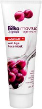 """Bilka UpGrape Mavrud Age Expert Collagen+ Anti Age Face Masк - Интензивно регенерираща маска за лице от серията """"Mavrud Age Expert"""" - крем"""