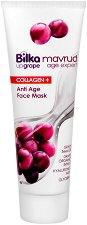"Bilka UpGrape Mavrud Age Expert Collagen+ Anti Age Face Masк - Интензивно регенерираща маска за лице от серията ""Mavrud Age Expert"" -"