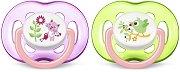 Залъгалки от силикон с ортодонтична форма и специален вентил - Sensitive - Комплект 2 броя за бебета над 18 месеца -