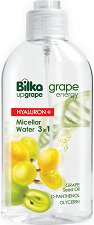 "Bilka Grape Energy Hyaluron+ Micellar Water 3 in 1 - Мицеларна вода 3 в 1 от серията ""Grape Energy"" - крем"