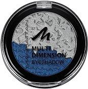 Manhattan Multi Dimension Eyeshadow - Дълготрайни сенки за очи в два цвята с 3D ефект - шампоан