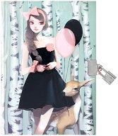 """Таен дневник - Diary Rebecca - От серията """"Miss Modeline"""" - играчка"""