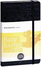 Бебешки дневник - Passions - продукт