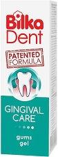 BilkaDent Gingival Care Gums Gel - паста за зъби