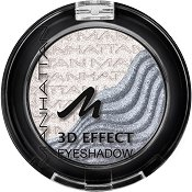 Manhattan Intense 3D Effect Duo Eyeshadow - шампоан