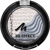 Manhattan Intense 3D Effect Duo Eyeshadow - Двуцветни сенки за очи с 3D ефект -