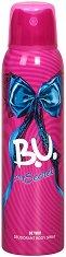 B.U. My Secret Deodorant Body Spray - Дамски дезодорант -