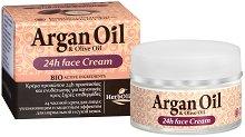 HerbOlive Argan Oil & Olive Oil 24h Face Cream - Хидратиращ крем за лице за нормална към суха кожа -