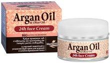 HerbOlive Argan Oil & Olive Oil 24h Face Cream - Хидратиращ крем за лице за мазна и комбинирана кожа -