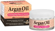 HerbOlive Argan Oil & Olive Oil Antiageing Face Cream - Крем за лице против стареене за всеки тип кожа -