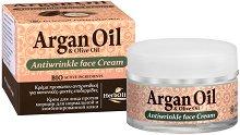 HerbOlive Argan Oil & Olive Oil Antiwrinkle Face Cream - Крем за лице против бръчки за нормална и смесена кожа -