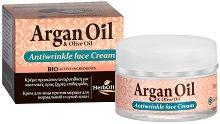 HerbOlive Argan Oil & Olive Oil Antiwrinkle Face Cream - Крем за лице против бръчки за нормална към суха кожа -