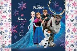 Подложка за бюро: Замръзналото кралство