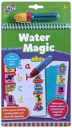 Оцветявай с вода - Английската азбука - Творчески комплект с магически маркер - творчески комплект