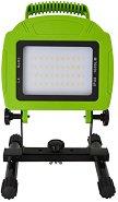 Презареждащ се преносим LED прожектор - 20 W SMD