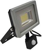LED прожектор със сензор за движение - 20 W SMD