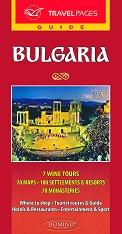 Guide: Bulgaria -