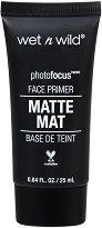 Wet'n'Wild Photo Focus Matte Mat Fase Primer Base de Teint - маска