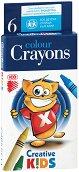 """Восъчни пастели - Комплект от 6 или 12 цвята от серията """"Creative Kids"""""""