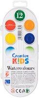 """Акварелни бои - Комплект от 12 цвята от серията """"Creative Kids"""""""