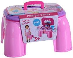 Козметично куфарче и столче - 2 в 1 - Детски комплект с аксесоари - кукла
