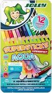 Цветни акварелни моливи - Kinderfest Aqua