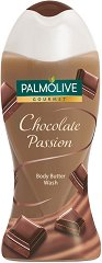 Palmolive Gourmet Chocolate Passion Body Butter Wash - сапун