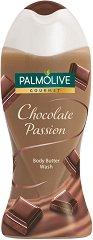 Palmolive Gourmet Chocolate Passion Body Butter Wash - Душ крем с аромат на шоколад - продукт