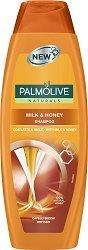 """Palmolive Naturals Milk & Honey Shampoo - Шампоан за суха коса с мед и мляко от серията """"Naturals"""" - душ гел"""