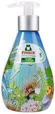 Frosch Reine Pflege Kinder Sensitiv Seife - Течен сапун за деца -