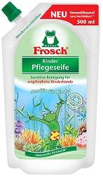 Frosch Reine Pflege Kinder Sensitiv Seife - Пълнител за течен сапун за деца -