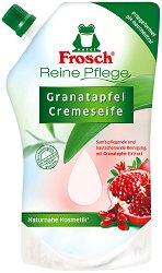 Frosch Granatapfel Pflegeseife - Пълнител за течен сапун с нар - сапун