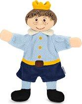 Кукла за куклен театър - Принц -