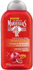 Le Petit Marseillais Eclat Couleur Grenade & Huile d'Argan - Шампоан за боядисана коса с нар и арганово масло - четка