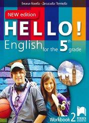 Hello! Рабoтна тетрадка № 2 по английски език за 5. клас - New Edition - Десислава Петкова, Емилия Колева -