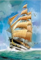 Кралят на корабите - пъзел