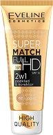 Eveline Super Match Full HD Foundation & Concealer - SPF 10 - Фон дьо тен и коректор за лице 2 в 1 - четка