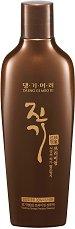 "Doori Vitalizing Energy Premium Shampoo - Подхранващ шампоан против косопад и побеляване на косата от серията ""Vitalizing Energy Premium"" - маска"