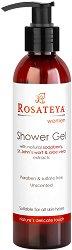 Rosateya Women Shower Gel for All Skin Types - Душ гел със сапунена ядка, жълт кантарион и алое вера за всеки тип кожа -