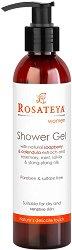 Rosateya Women Shower Gel for Dry and Sensitive Skin - Душ гел със сапунена ядка, невен и етерични масла за суха и чувствителна кожа - душ гел