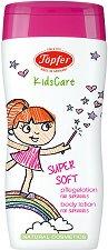 """Topfer Kids Care Super Soft Body Lotion - Детски лосион за тяло с био масла от ший и бадем от серията """"Kids Care"""" -"""