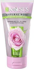 """Nature of Agiva Roses Face Wash Gel - Измиващ гел за лице от серията """"Roses"""" - шампоан"""